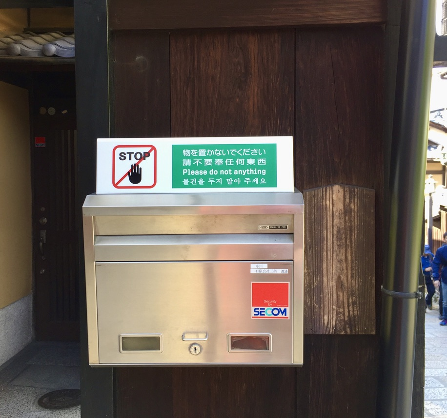 Just don't do anything in Kyoto.